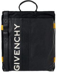 Givenchy - Drawstring Gym Bag - Lyst