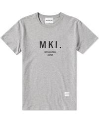 MKI Miyuki-Zoku - Logo Tee - Lyst