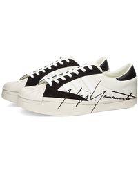 Y-3 - Yohji Star Sneakers - Lyst