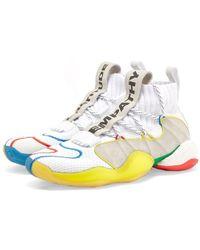 adidas X Pharrell Williams Crazy Byw Lvl X - White