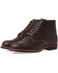 """Red Wing - 8061 Heritage Work 6"""" Merchant Boot - Lyst"""