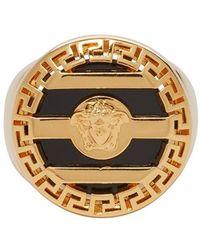 Versace - Medusa Head Stripe Signet Ring - Lyst