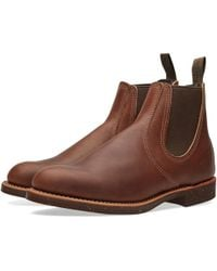 Red Wing - 8201 Heritage Chelsea Rancher Boot - Lyst