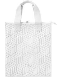 adidas - 3d Shopper - Lyst