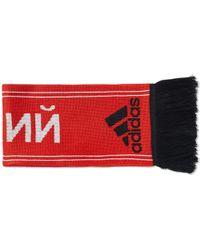 Gosha Rubchinskiy - X Adidas Scarf - Lyst