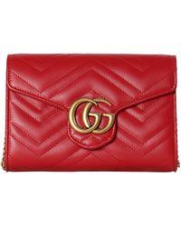 Gucci - GG Marmont Mini-Tasche aus Matelassé - Lyst