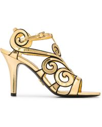 Prada Baroque Motif Sandals - Metallic