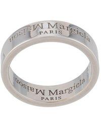 Maison Margiela Engraved-logo Ring - Multicolor