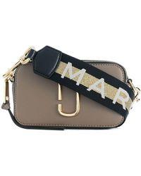 Marc Jacobs Snapshot Leather Shoulder Bag - Gray