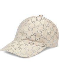 Gucci GG Lamé Baseball Hat - White