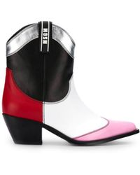 MSGM Panelled Cowboy Boots - White