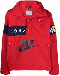 Nike Logo-embellished Pullover Jacket - Red