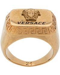 Versace Engraved Logo Rectangle Ring - Metallic