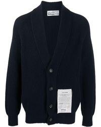 Ballantyne Ribbed Cashmere Knit Cardigan - Blue
