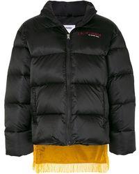Doublet Fringed Puffer Coat - Black
