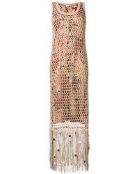 Ferragamo Fringed Mesh Overlay Dress - Multicolour