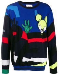 Iceberg Graphic Knit Sweater - Blue