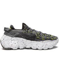 Nike - Space Hippie 04 Sneakers - Lyst