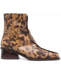 Rejina Pyo Leopard Print Ankle Boots - Brown