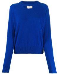 Maison Margiela Cut-out Detail Sweater - Blue