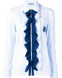 Prada Ruffle-trimmed Shirt - Blue