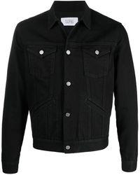 Givenchy Webbing Logo-print Slim-fit Jacket - Black