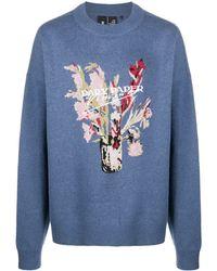 Daily Paper X Van Gogh Museum Jenet Sweater - Blue