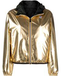 Fendi K-way® Reversible Cropped Jacket - Metallic