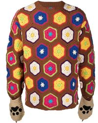 Doublet Hexagonal Crochet Sweater With Mittens - Brown