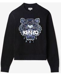 KENZO Tiger Sweatshirt /blue - Black