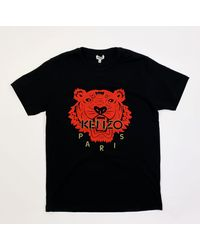 KENZO Special Edition Tiger T-shirt - Multicolour