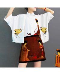 Etsy Perdu Dans Kyoto Grue Blanche Japonaise Kimono Outwear/Cour Dame Haut Sans Manches/Cour Jupe