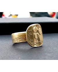 Etsy Ring - Metallic