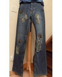 Etsy Pantalon En Jean - Bleu