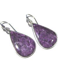 Etsy Charoite Earrings Silver 925% - Metallic