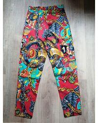 Etsy Pantalon Jeans Kenzo Jungle Imprimé Chaînes - Rouge