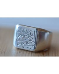 Etsy Sterling Silver - White