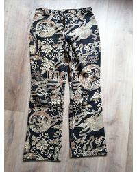 Etsy Pantalon Jeans Kenzo Imprimé Dragon Asiatique - Noir
