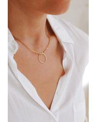 Etsy Karma Necklace - Metallic