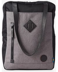 Express - Enter Grey And Black Tote Backpack Converter - Lyst