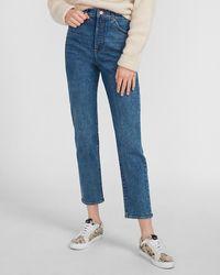 Express Super High Waisted Medium Wash Slim Jeans, Size:00 Short - Blue