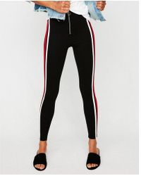 Express - High Waisted Double Stripe Zip Front Leggings - Lyst