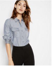 Express - Etite Soft Striped Button Down City Shirt - Lyst