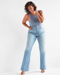 Express High Waisted Supersoft Medium Wash Curvy Bootcut Jeans, Size:00 Long - Blue