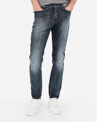 Express Athletic Tapered Slim Dark Wash Hyper Stretch Jeans - Blue