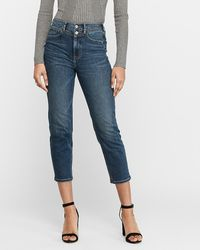 Express Super High Waisted Original Double Button Mom Jeans - Blue