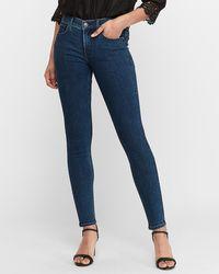 Express Mid Rise Denim Perfect Dark Wash Skinny Jeans, Size:00 - Blue