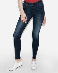 Express - Mid Rise Dark Wash Jeggings, Size:18 Petite - Lyst