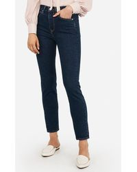 Express Super High Waisted Dark Wash Mom Jeans, Size:00 - Blue