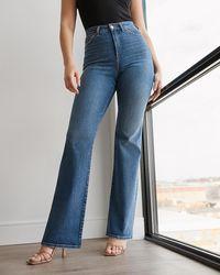 Express High Waisted Curvy Bootcut Jeans - Blue